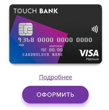 Сбербанк онлайн банк клиент интернет вход