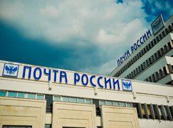 Денежные переводы Почтой России5c5b4bfd846ec