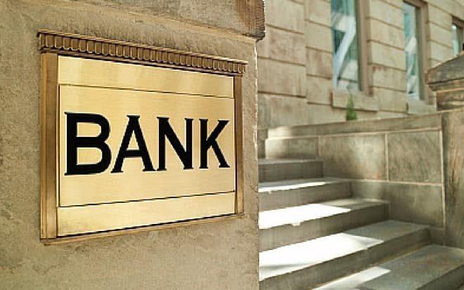 Депозиты банков Казахстана: куда лучше всего вложиться?5c5b4c05609bd