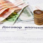 До какого возраста банки дают ипотеку5c5b4c2c5fb60