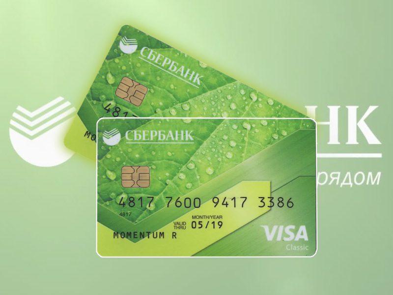 Сбербанк ипотека — аннуитетный платеж или дифференцированный?