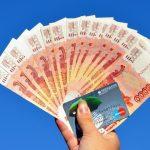 Займ на карту в «Ваши деньги»5c5b4d0d444b7