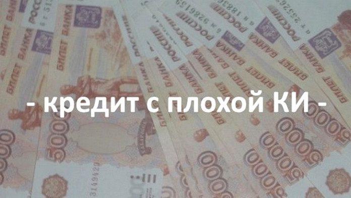 хоум кредит отзывы сотрудников москва