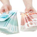 виды договоров на займы 5c5b4d19ed99d