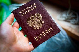 incident_zhitel-kryma-ukral-pasport-znakomogo-dlya-polucheniya-kredita-v-banke_15c5b4d1fa5683