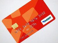 кредитные карты мир5c5b4d21e5575