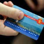 tk-krasnoyarsk25c5b4d3571be8