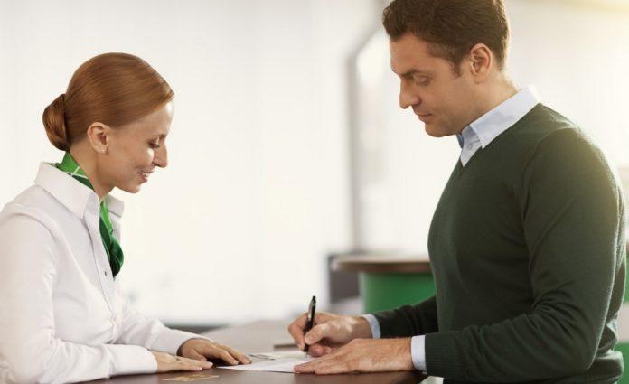 Рефинансирование ипотеки: как избежать отказа от Сбербанка5c5b4d405b225