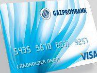 кредитные карты газпромбанка5c5b4d407f79f