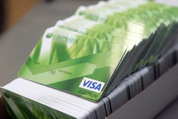 Зарплатный проект от Сбербанка: условия, виды карт, тарифы и инструкция по оформлению5c5b4d6fe0465