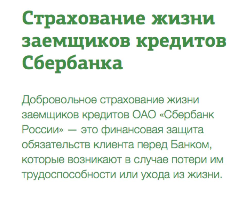 кредиты на недвижимость в банках беларуси 2020 новости