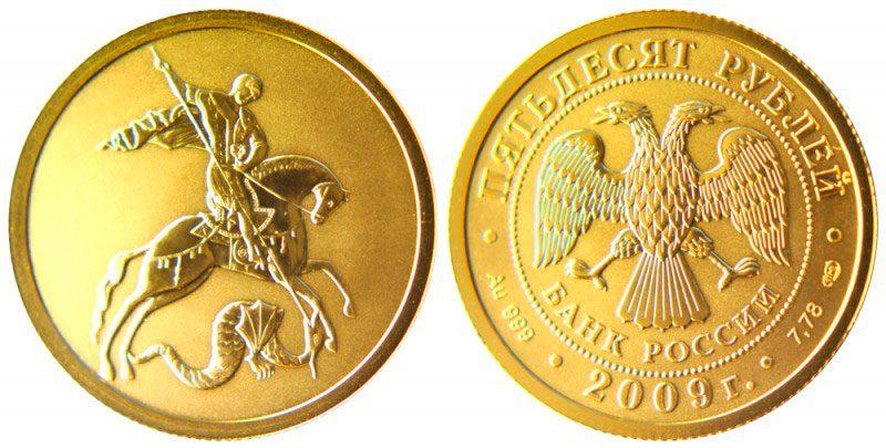 Золотая инвестиционная монета 5c5b4dc509818