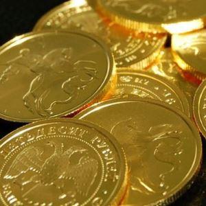 История производства монет Георгий победоносец5c5b4dc5b16f8