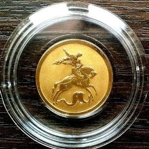 Где купить инвестиционные монеты Георгий победоносец5c5b4dc5dd3ea