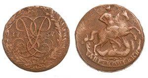 Первые медные монеты с изображением Георгия Победоносца5c5b4dc839586