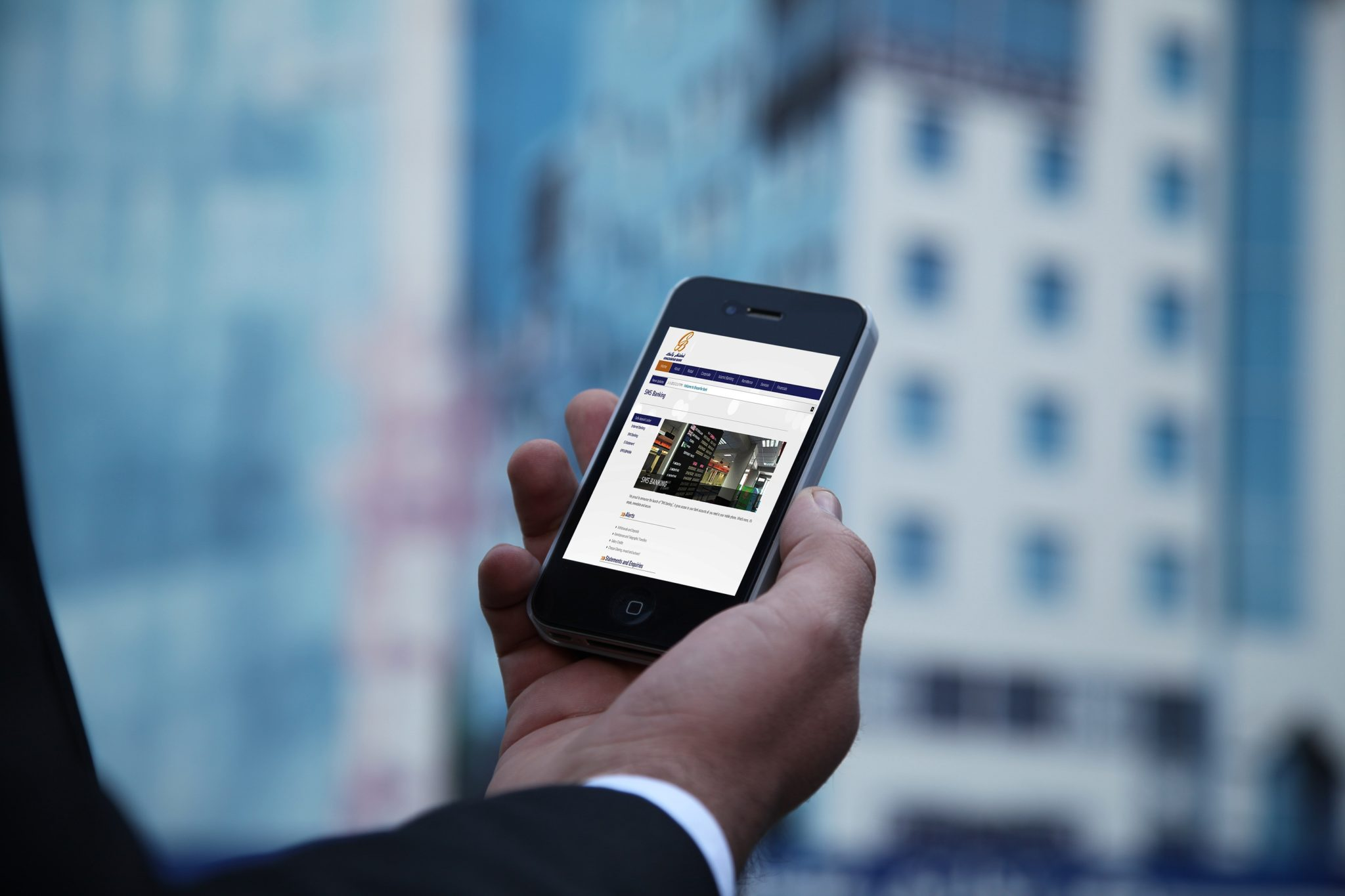СМС-банкинг на мобильном телефоне5c5b4dd4cf835