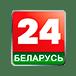 Беларусь 245c5b4dee13195