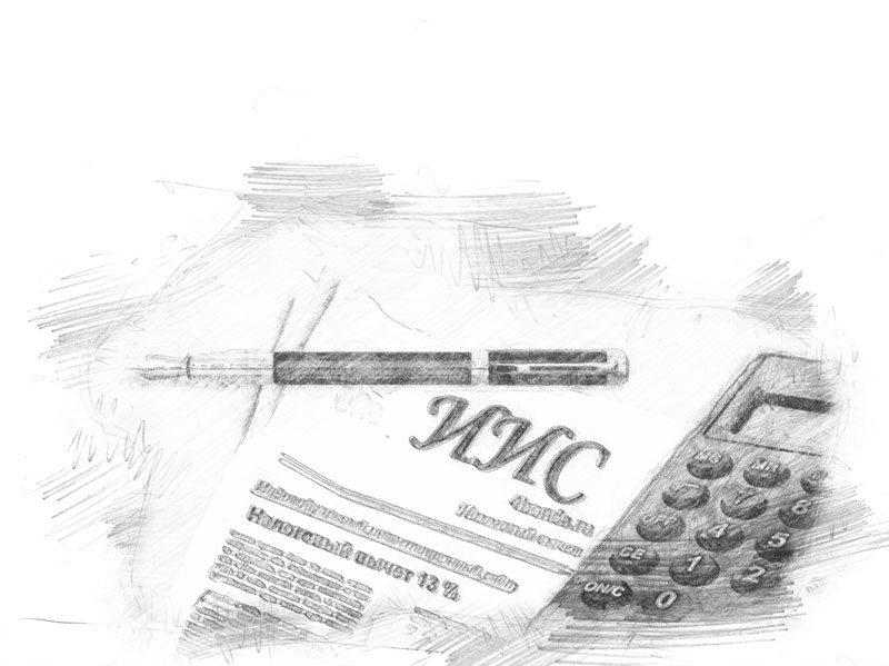 Иллюстрация Газета с надписью ИИС5c5b4e94362bb