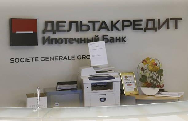 Банк 5c5b4ecf59932