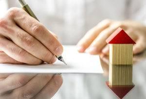 Заполнение документов на ипотечный кредит5c5b4ee8630b9