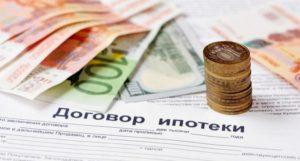 Первоначальный взнос 10 процентов ипотека банки5c5b4f674b9cb