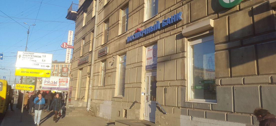 Восточный банк – наиболее подходящее место, чтобы оформить кредит без отказа и получить деньги уже сегодня.5c5b50108d904