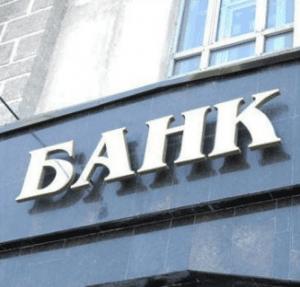 Выбор банка для кредита5c5b50128193c