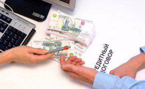 как взять кредит в банке5c5b5012ea924
