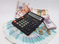 оплата ипотеки через банкомат втб 245c5b502d7a075