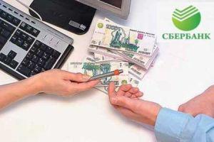 Получение кредита5c5b506545d0e