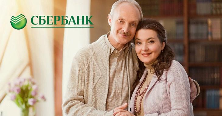 Кредит пенсионерам в Сбербанке5c5b506be7855
