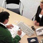 собеседование по кредиту5c5b508344cf7