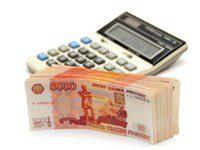 взять кредит в хоум кредит банке без справок и поручителей5c5b50a79832d