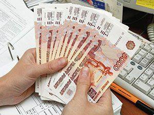 можно ли взять кредит в сбербанке если работаешь неофициально прощение займа между юридическими лицами