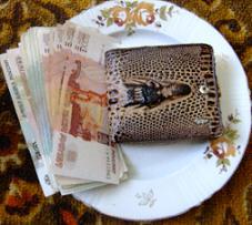 деньги, кошелек, рубли, тарелка5c5b50f977477