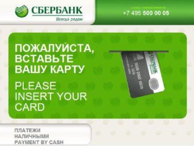 Функционал пластика будет ограничен, например, в банкомате ей пользоваться будет невозможно, если вы забыли код и отказались от возможности поменять карту5c5b510e47e47