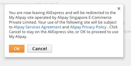 Как привязать новую карту к Алиэкспресс5c5b517192f44