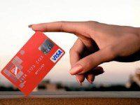 кредитные карты в день обращения по паспорту5c5b51bbb58fd