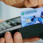 кредитная карта виза классик сбербанк как пользоваться5c5b51bd7659d