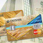 кредитная карта сбербанк5c5b51c34e8c9