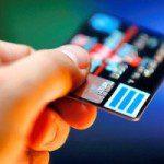 кредитная карта без справок о доходах5c5b51c36c997