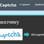 RuCaptcha — регистрация, заработок, отзывы5c5b51f0d717e