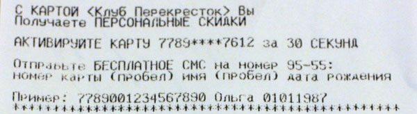 sms для активации5c5b51f32870b