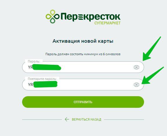 Показать пароль5c5b51fd68c4d