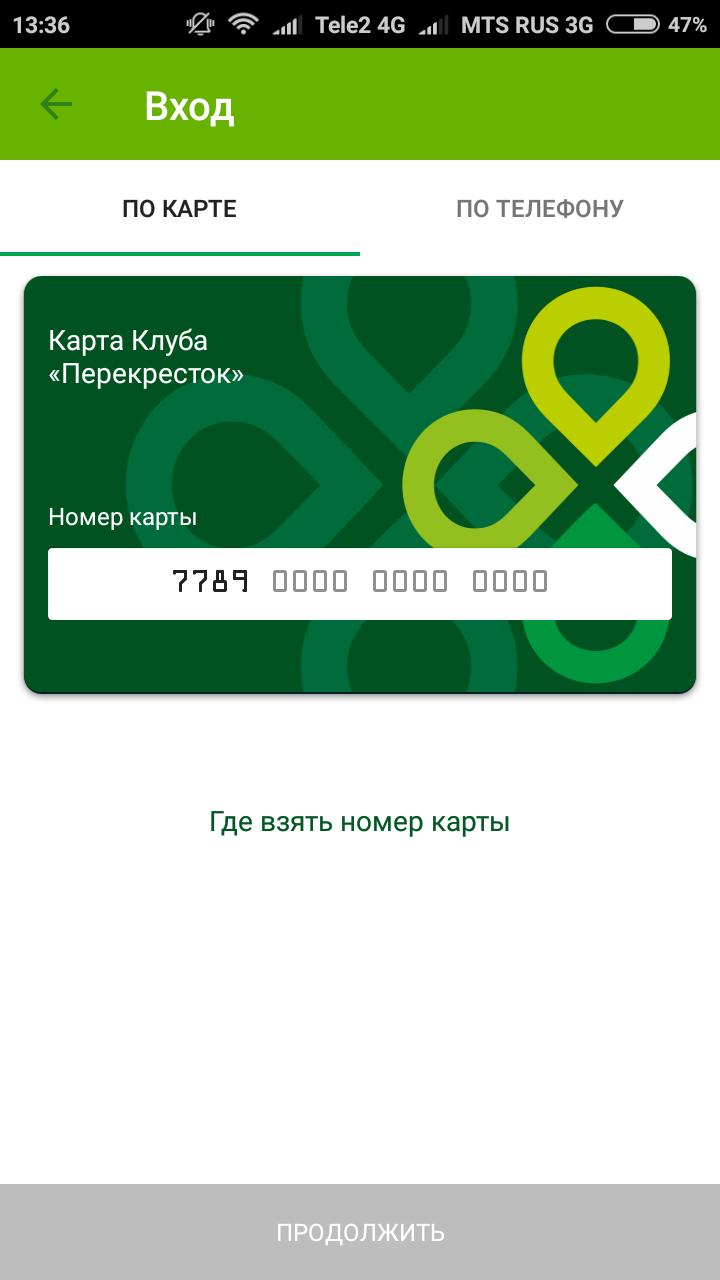 Номер карты5c5b51fb8aae1