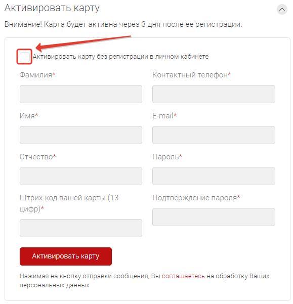 krasnoe beloe ru зарегистрировать карту5c5b520b622a2