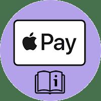 Как пользоваться Apple Pay. Инструкция и помощь новичка5c5b522c25931