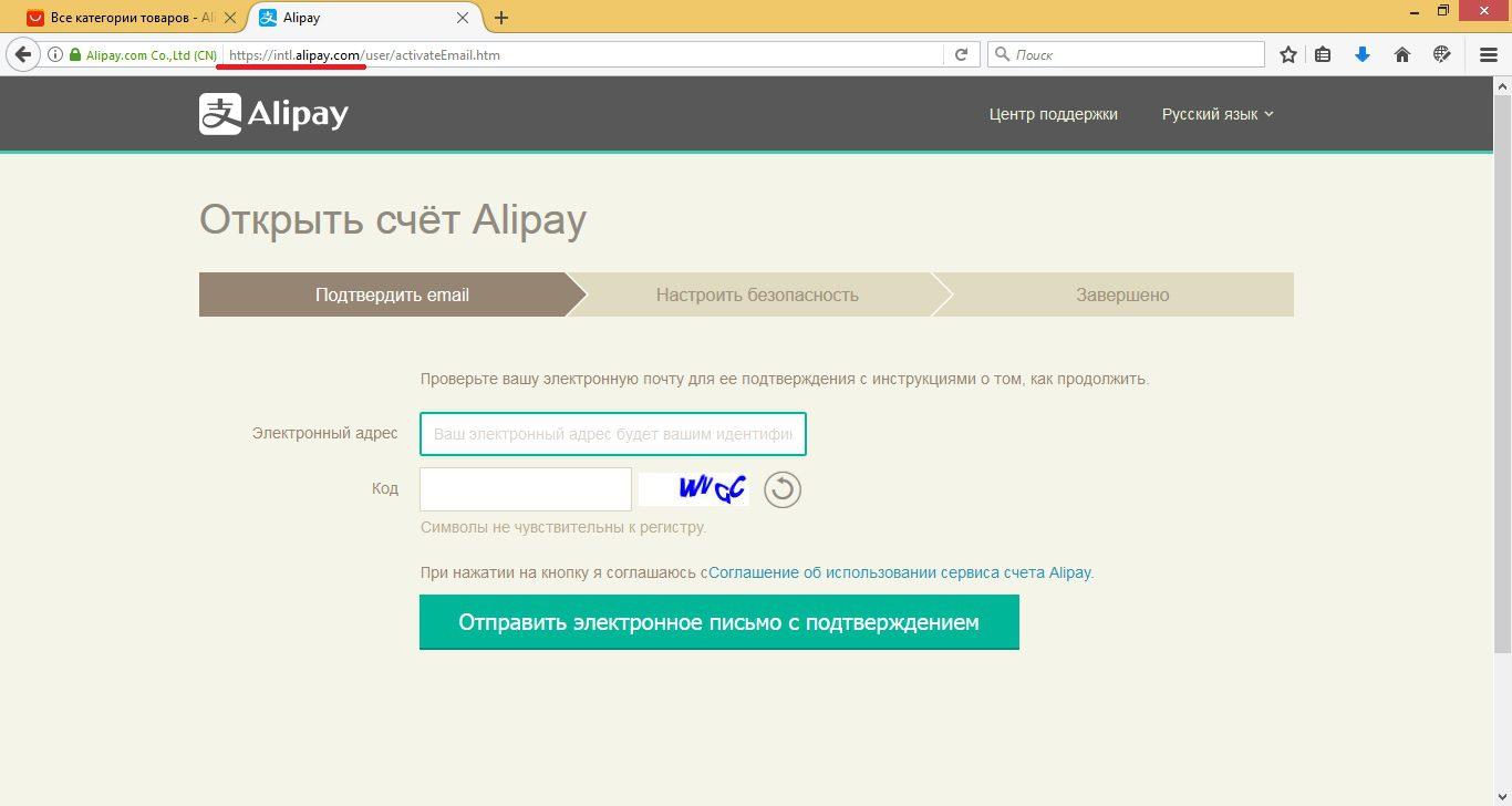 Алипэй5c5b52374e02f