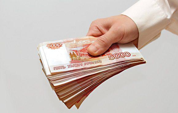 получение свободных денежных средств с помощью микрозаймов5c5b526237f73