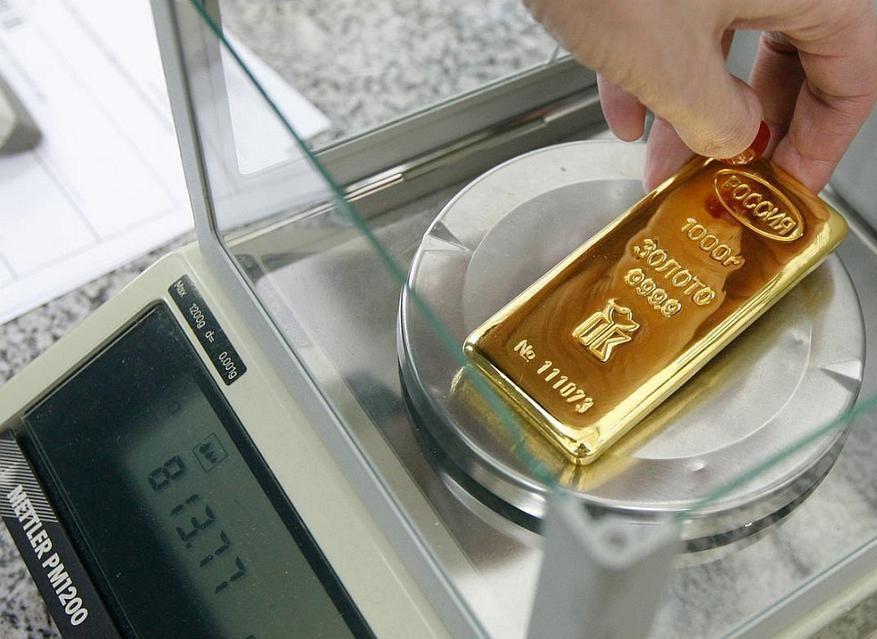 Золотые слитки в Сбербанке или что предлагает лидер рынка5c5b5272eff00